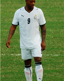 Junior Agogo
